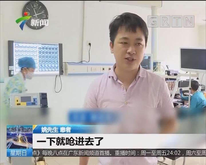 重庆:口哨藏匿身体二十年 男子受尽折磨终取出