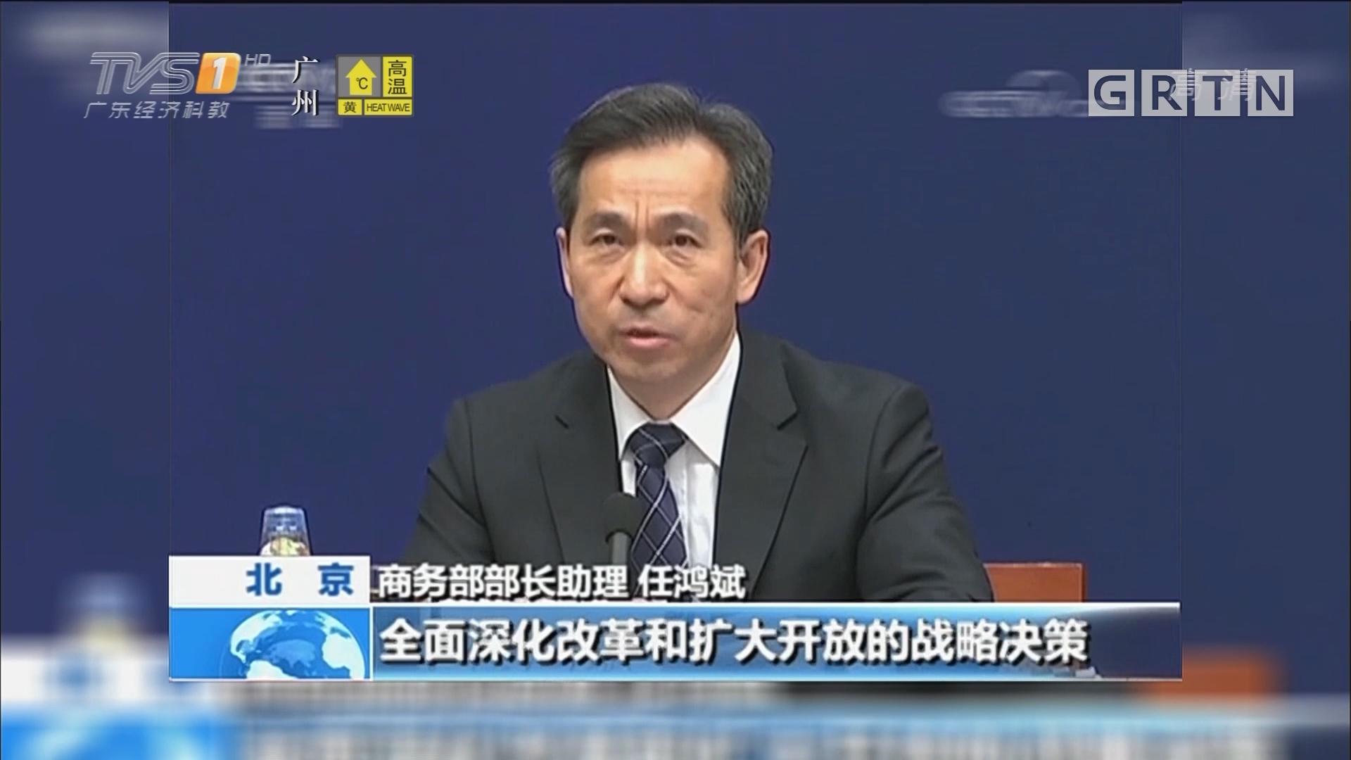 进一步深化广东天津福建自贸区改革开放方案:提出各具特色 各有侧重的举措