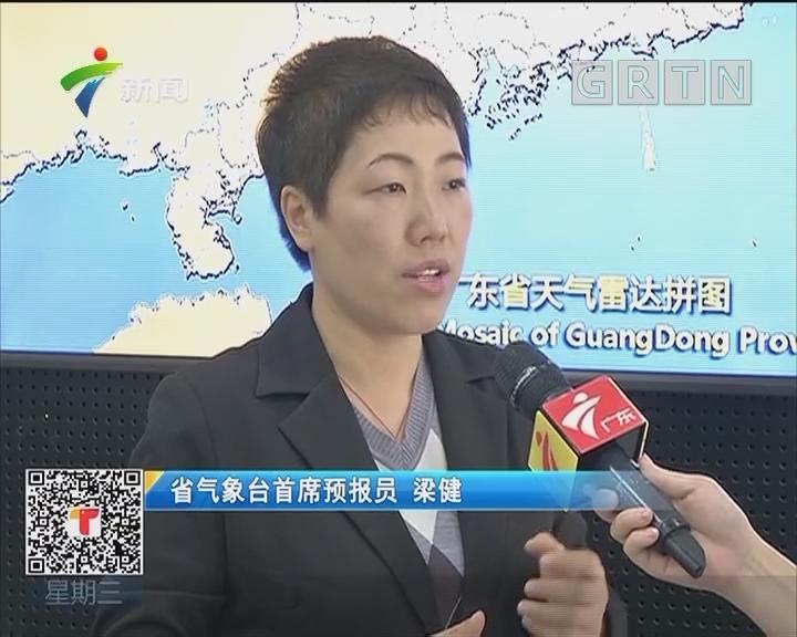 广东:未来三天 高温雷雨持续相伴