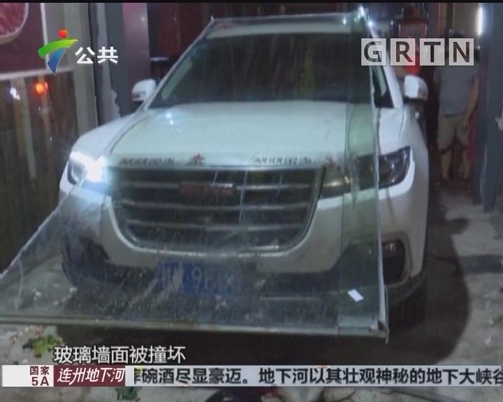 小轿车撞进烧烤店 玻璃外墙被撞坏