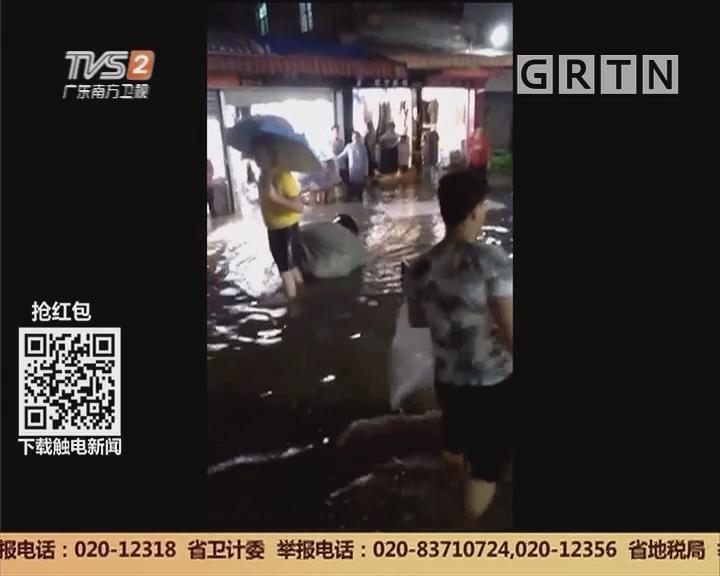 暴雨红色预警:最大雨量139毫米!广州今年首发暴雨红色预警