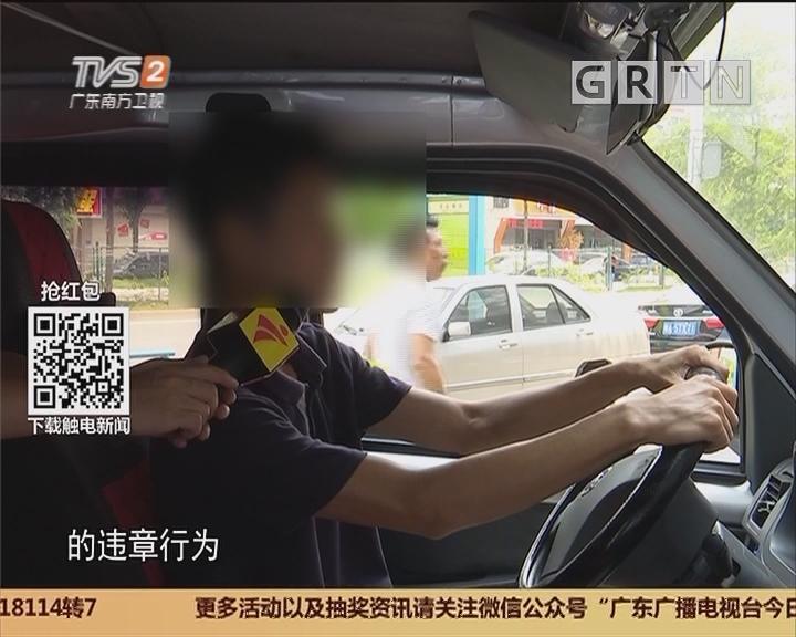 广州番禺:路遇右侧强超车 竟还是遭逼停压车?