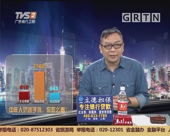 20180514互动集锦