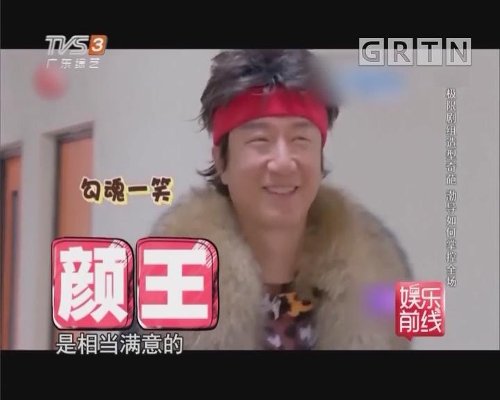 """孙红雷介意被贴""""不帅""""标签"""