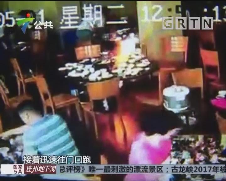 中山:火锅店突然起火 火舌从餐桌中间冒出