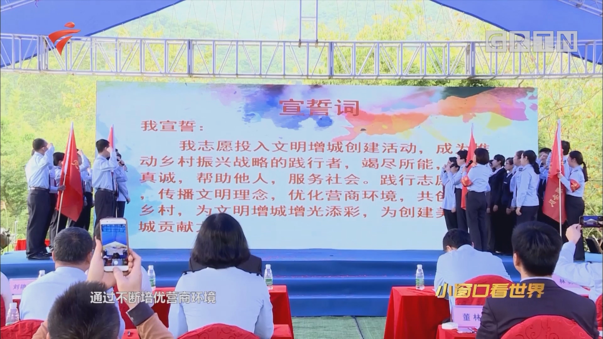 """广州:增城区""""新时代 新税貌""""税务春风行动"""