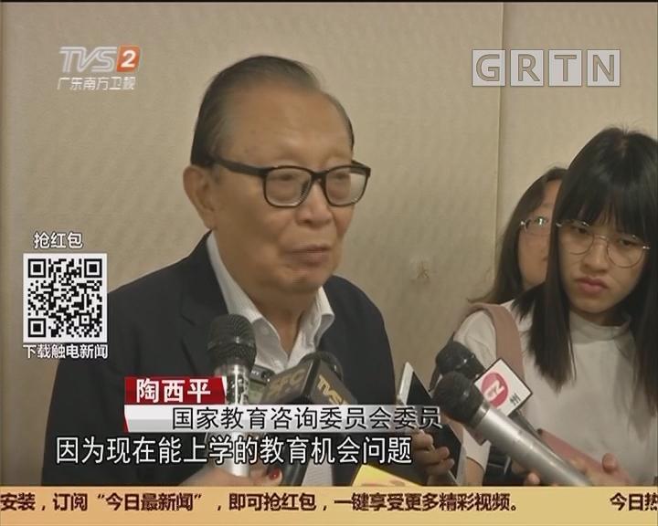 广州:下学期全市开展课后托管 教职工2课时至少补贴60元