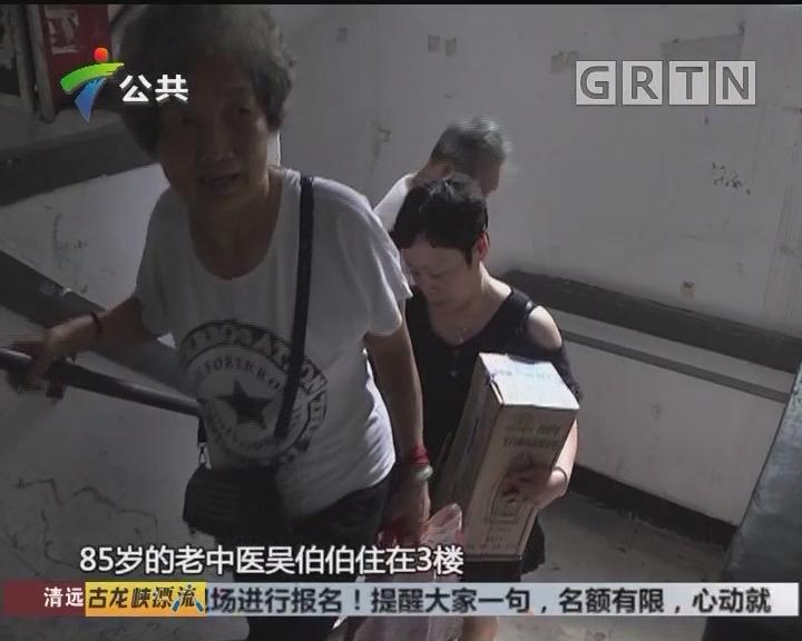 街坊求助:旧宿舍楼欲加装电梯 遭遇难题