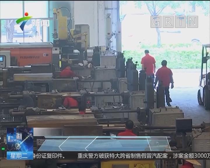 """韶关:""""企业变形记""""助推企业发展走上快车道"""