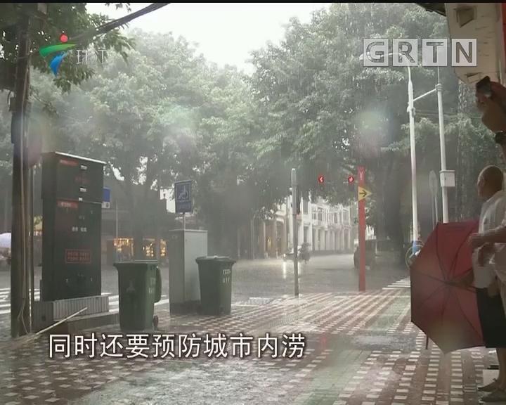 降水持续四天 街坊谨防地质灾害
