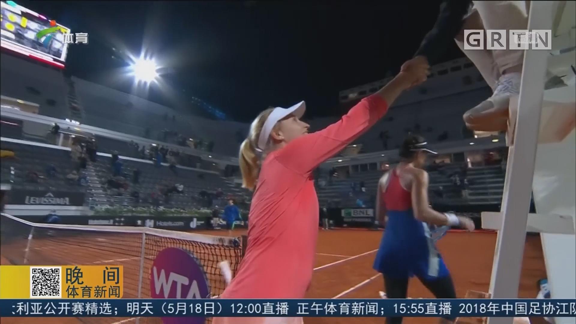 WTA罗马赛 穆古拉扎遭逆转无缘晋级