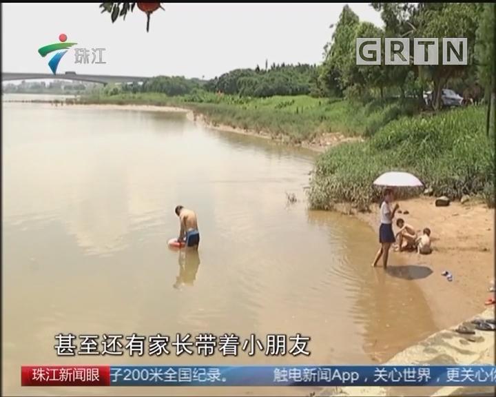 高明:两男童野泳溺亡 警方梳理野泳黑点