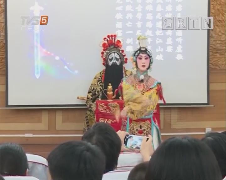 [2018-05-02]南方小记者:天河区五一小学 京剧进校园