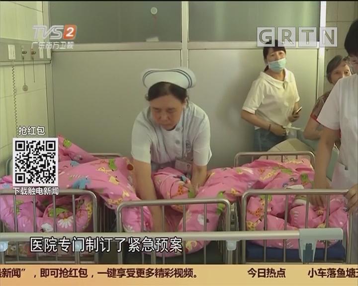 阳江:高龄妈妈生下三胞胎 父母又喜又忧