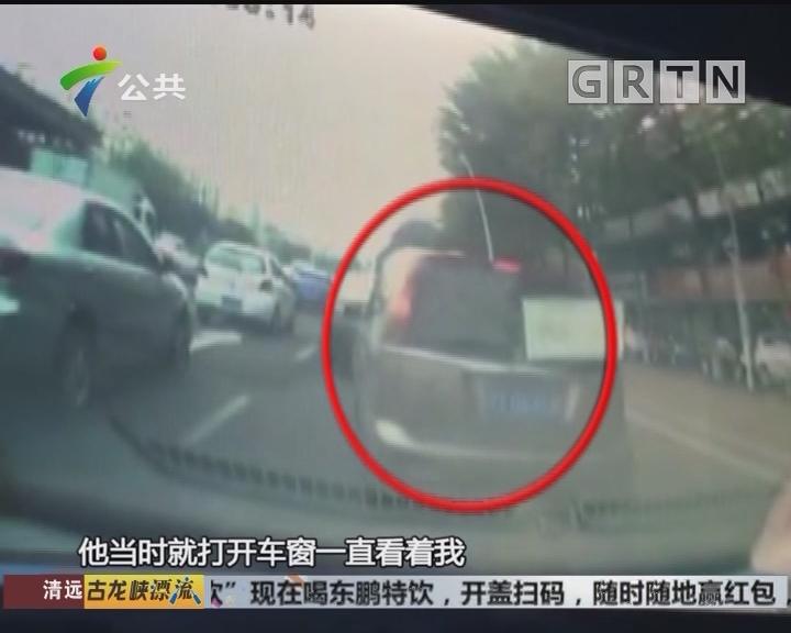 中山:多次插队未果 小车司机急刹逼停后车