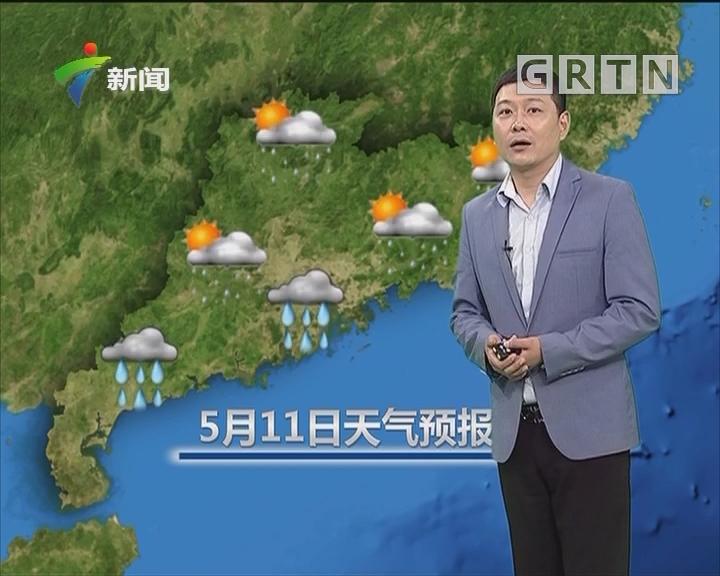 20180511天气预报