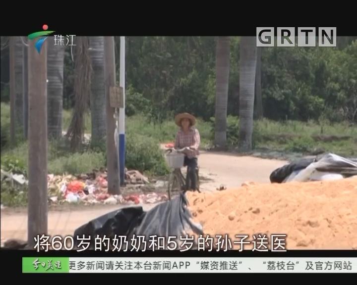 湛江:奶奶孙子放学路上被捅身亡 行凶者有精神病