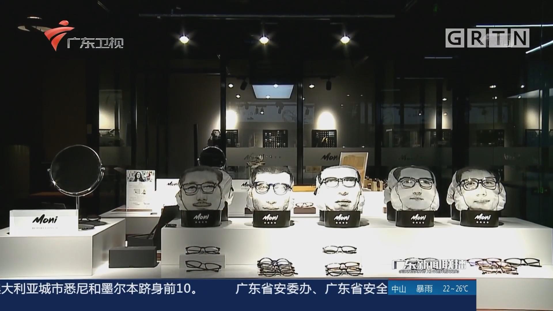 """""""文化+""""助力广东文化产业跃上新台阶"""