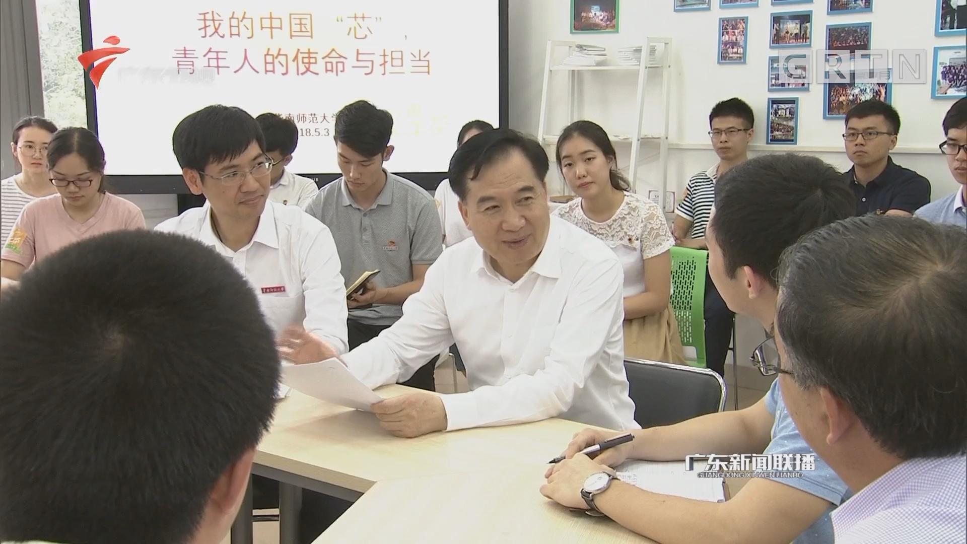 李希到广州大学城调研