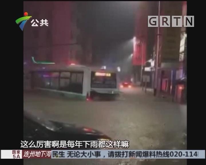 番禺因暴雨水浸街 马路成河市民游泳