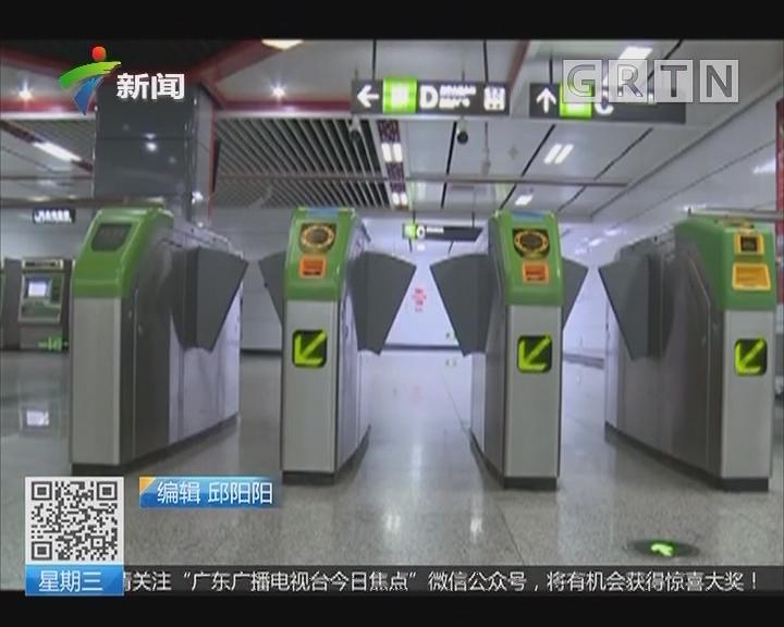 成都地铁:音乐节散场后112名乘客逃票 6人未补票