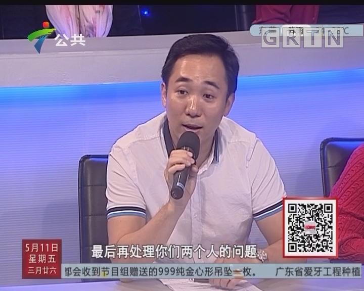 [2018-05-11]和事佬:大难来临谈情还是谈钱(下)