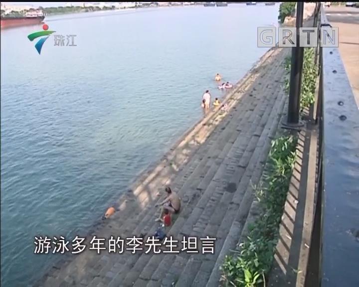 江门:警告牌被无视 部分野泳黑点不乏捧场客