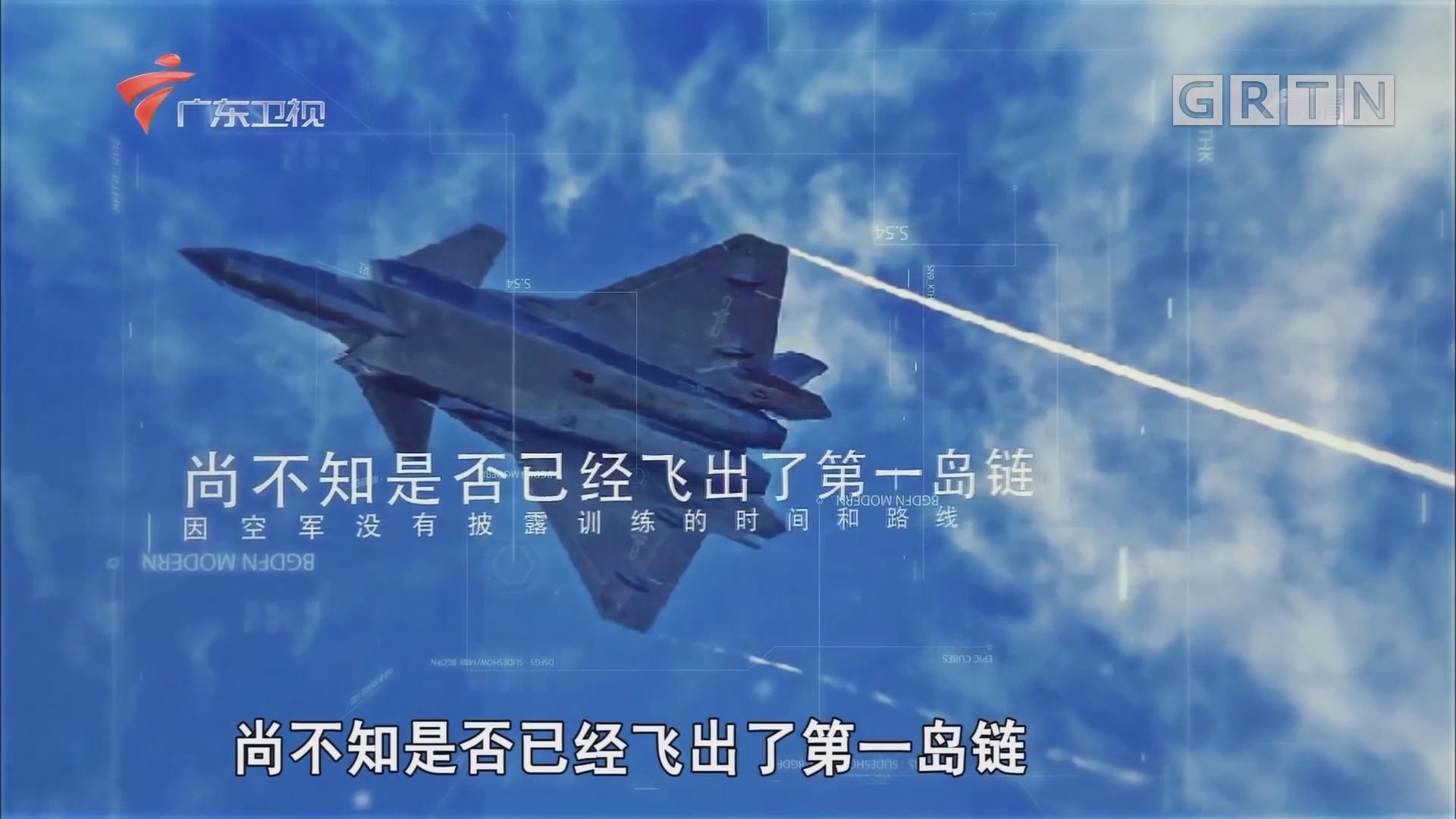 [HD][2018-05-20]全球零距离:大国起飞!中国20系列战机聚齐