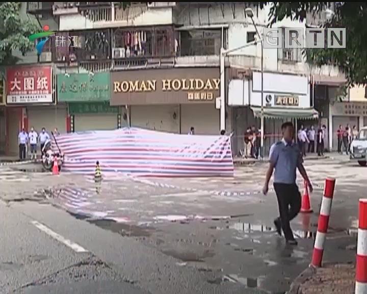 揭阳:男子当街持刀伤人 工友智谋助警追凶