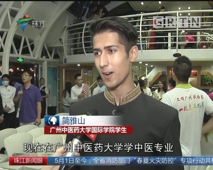 星空夜读:广州青年纪念马克思诞辰200周年