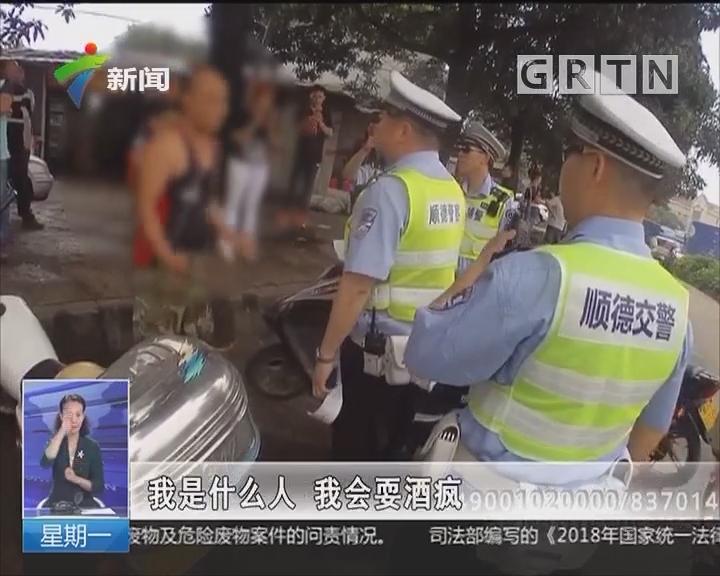 佛山:电动车主阻碍执法还暴力袭警