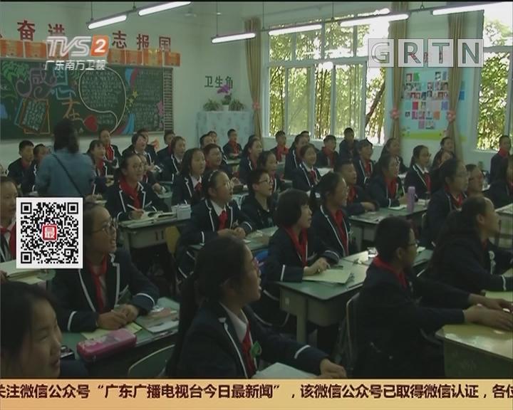 """奋斗 汶川:一场师生聚会 穿越""""十年"""""""
