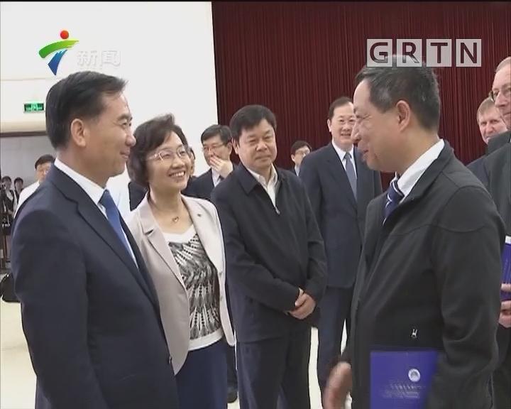 华南理工大学广州国际校区高端人才座谈会在广州举行 李希出席会议