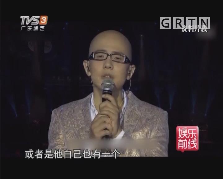平安巡回演唱会开跑 将准备惊喜送广东歌迷