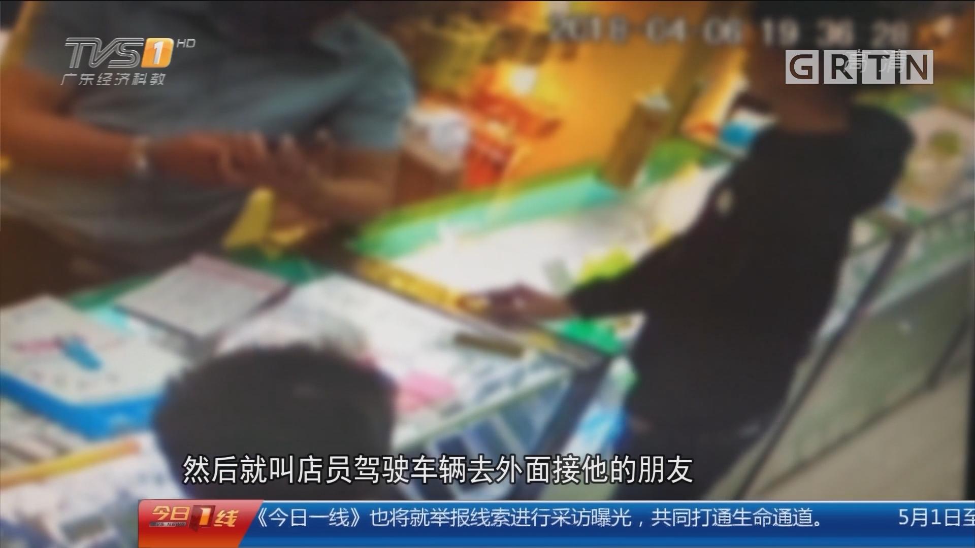 中山小榄:15岁少年三度抢手机 被警方抓获