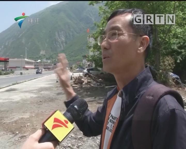奋斗·汶川:用新闻记录感动 吴伟光重返汶川