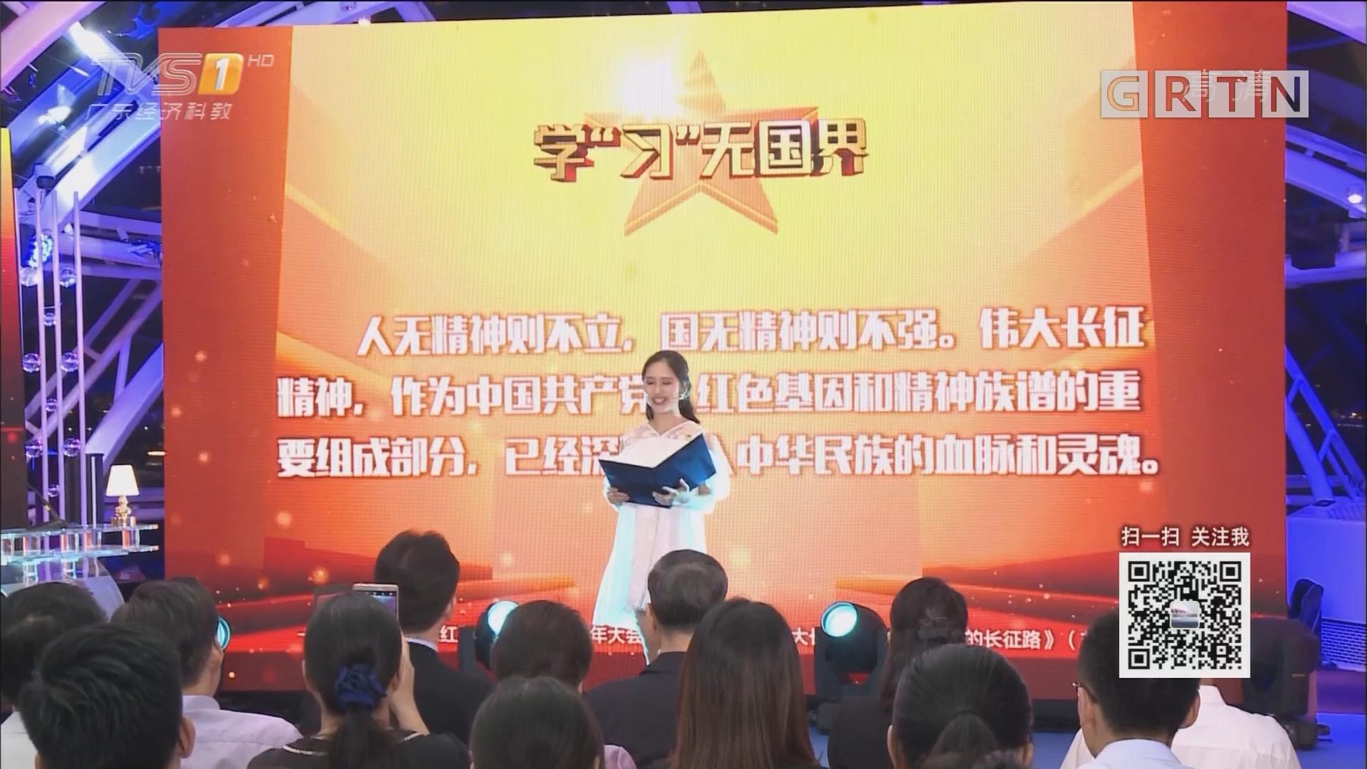 广州举行马克思诞辰200周年经典诵读