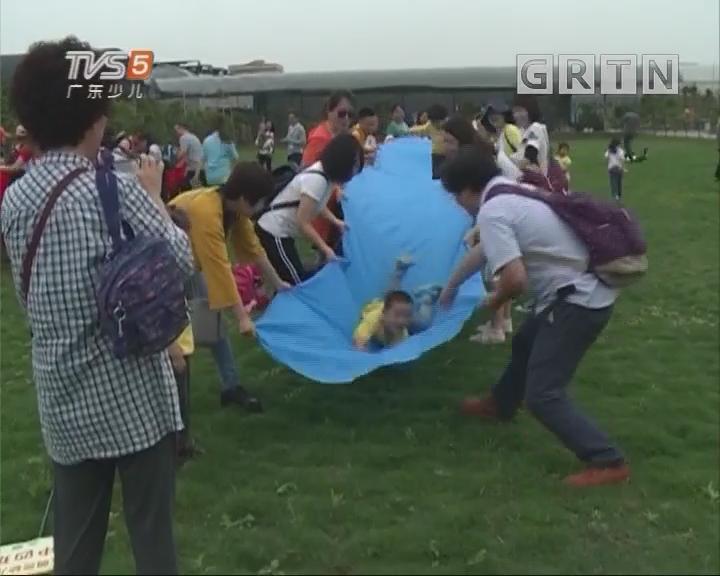 """[2018-04-30]南方小记者:""""神秘小镇""""的亲子春游"""