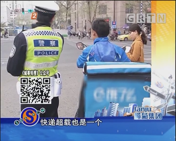外卖小哥交通违法很普遍