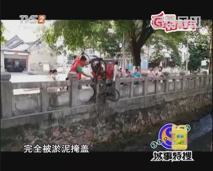 """共享单车""""弃尸""""河涌 成龙舟赛""""拦路虎"""""""