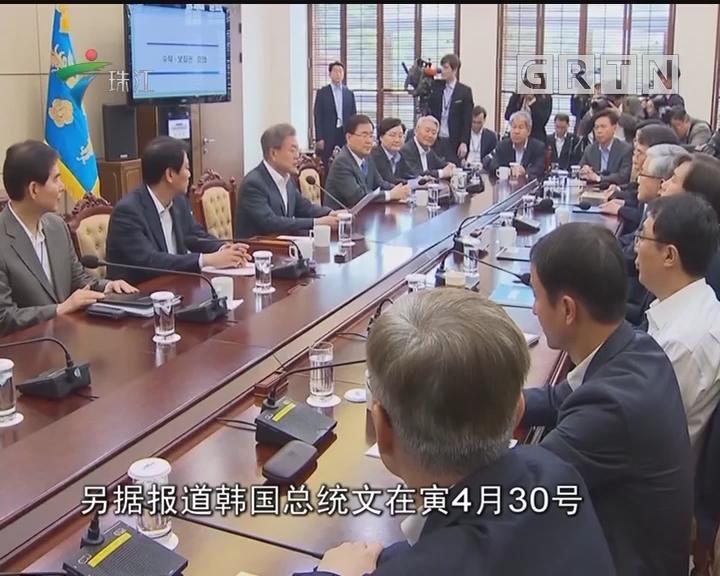 韩国今起拆除军事分界线喊话设备
