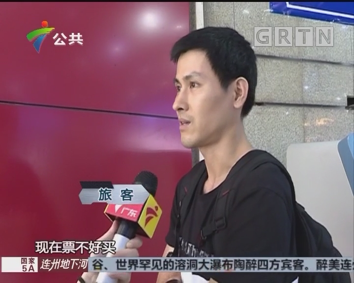 广东又有高铁降价 最多省近百元