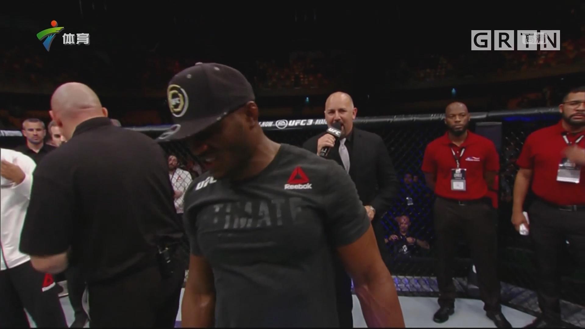 UFC 乌斯曼一致判定完胜玛雅