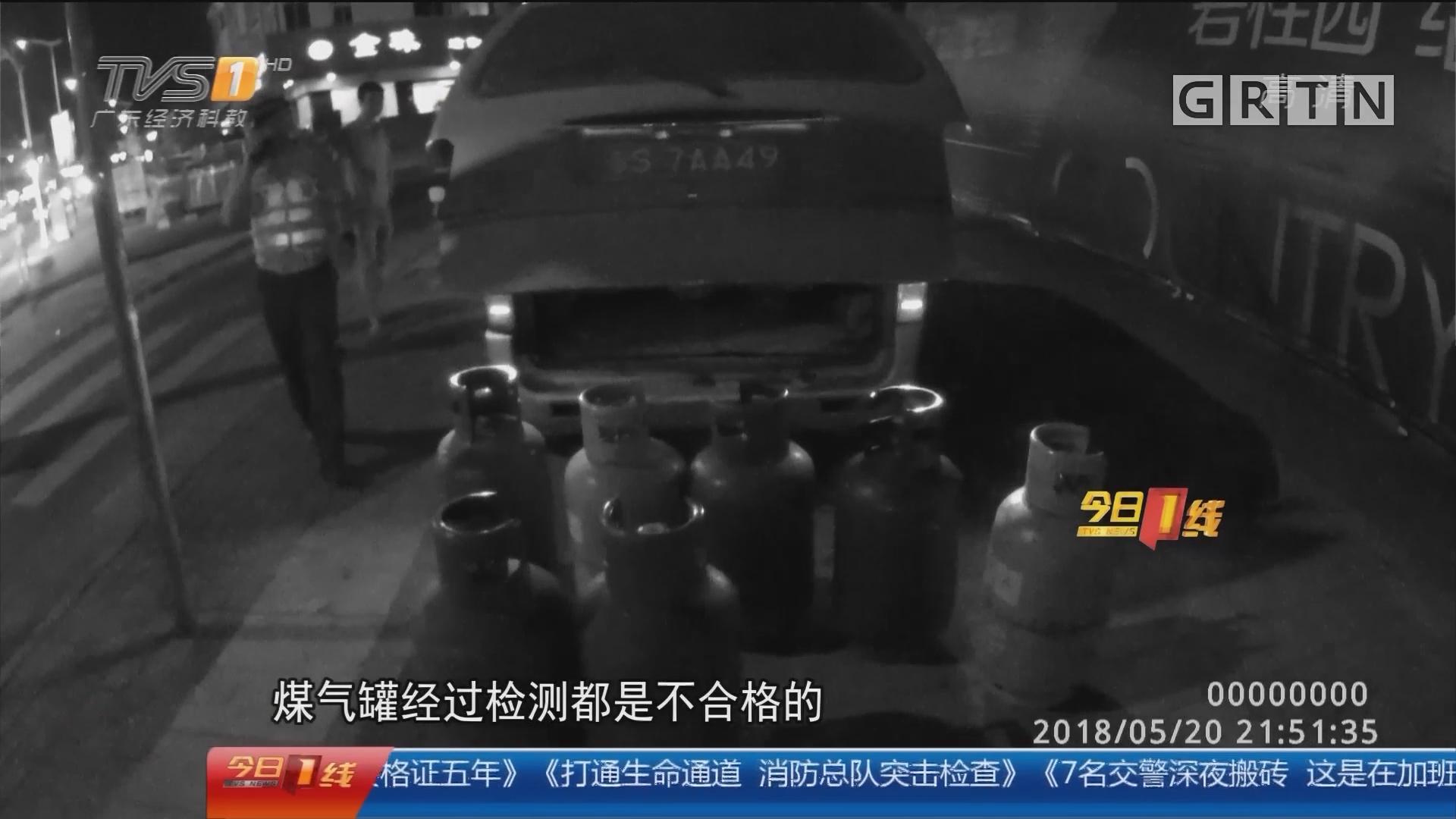 """东莞茶山:醉汉载妻外出 车上还装17瓶""""黑气瓶"""""""