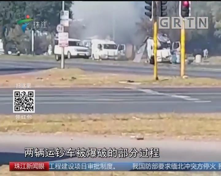 南非悍匪当街爆破运钞车抢劫