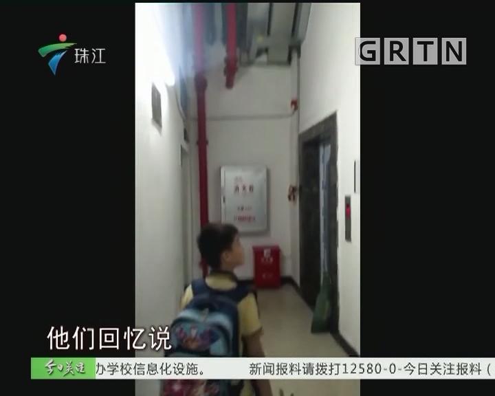 连夜大雨小区遭浸 住宅楼电梯泡水停运