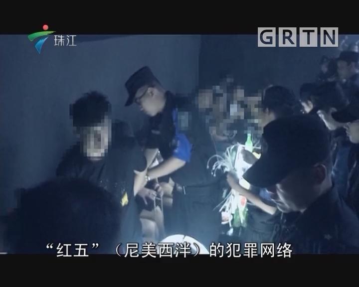 深圳:400名警察突袭知名夜店 捣毁涉毒网络
