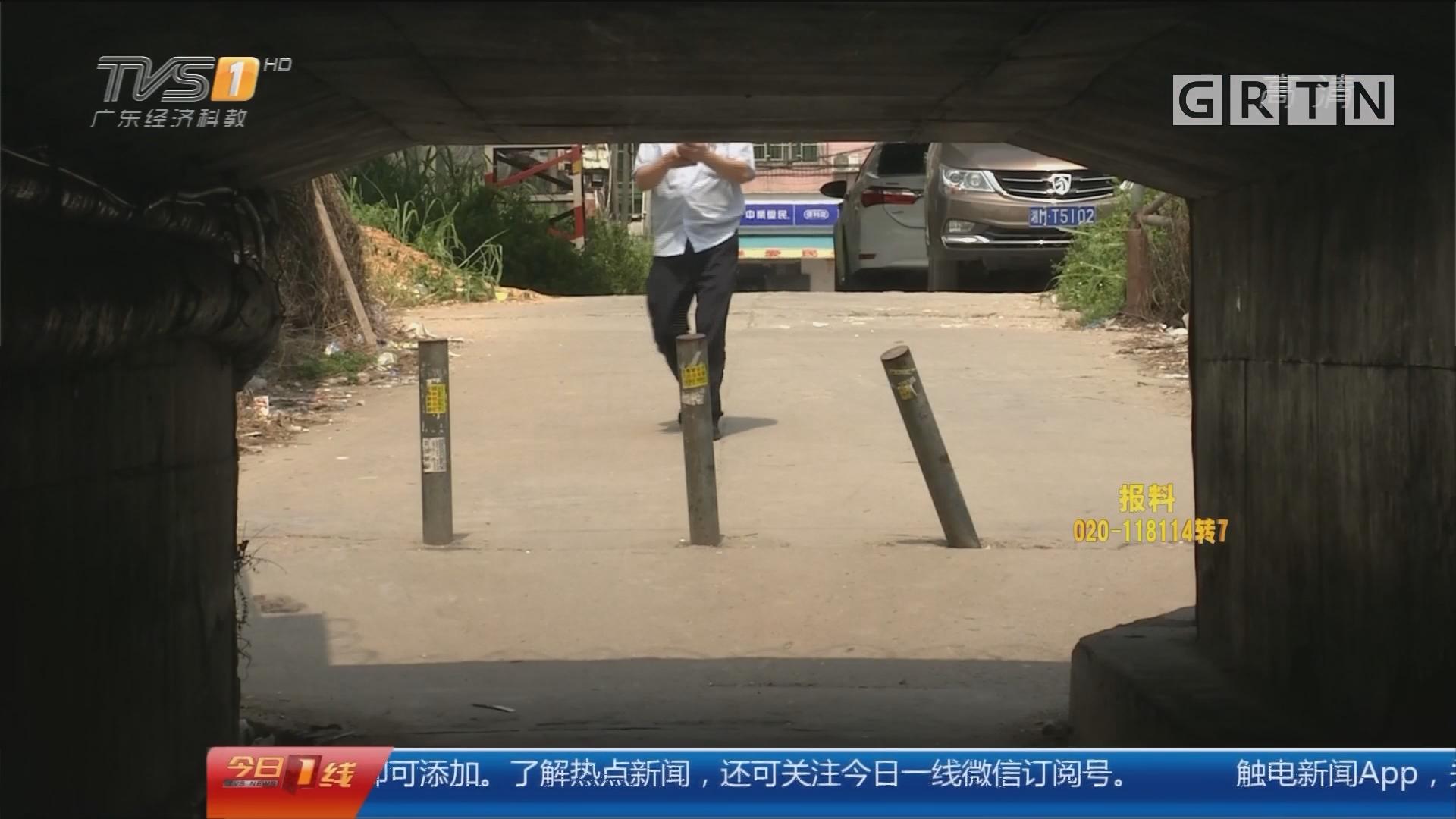 """东莞塘厦:监控盲区实施抢劫 """"天眼""""给力助警擒贼"""