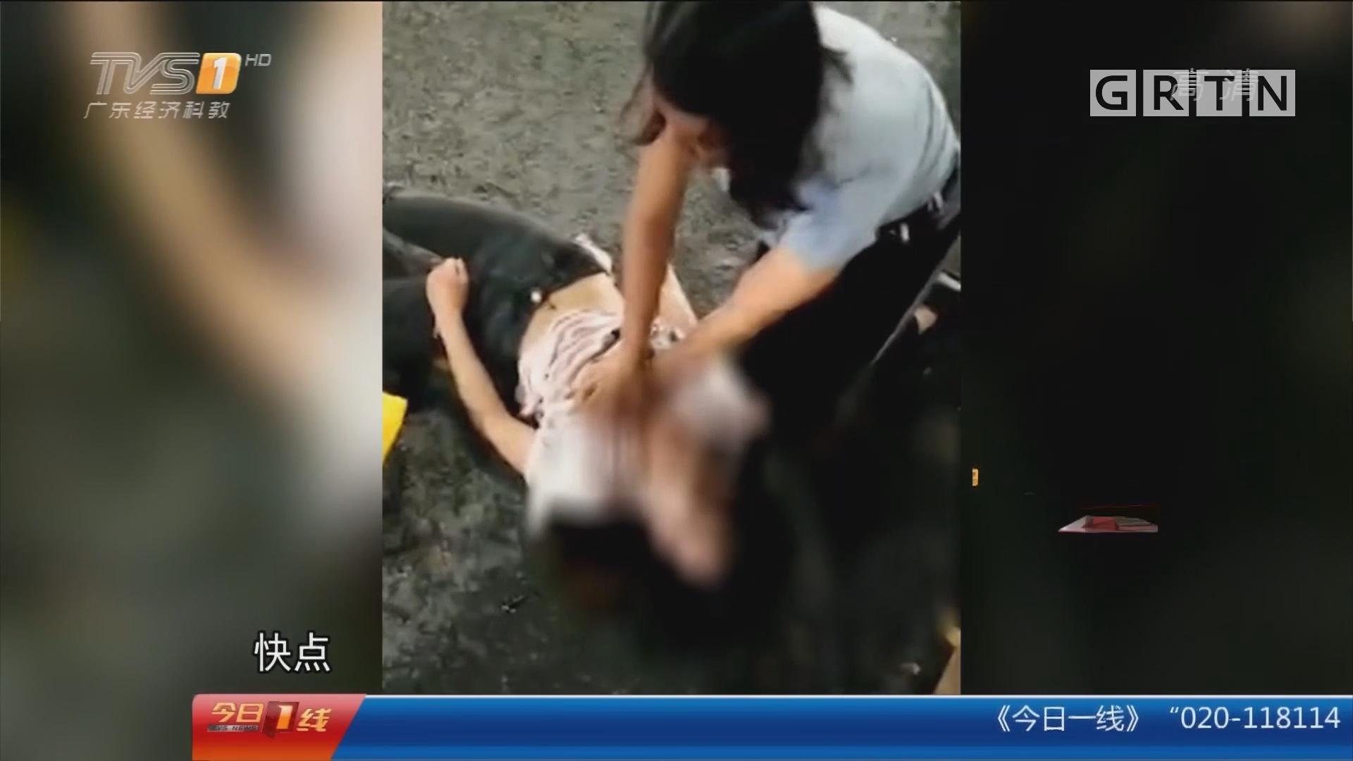 清远清新:女子遇车祸被撞 好心街坊紧急施救