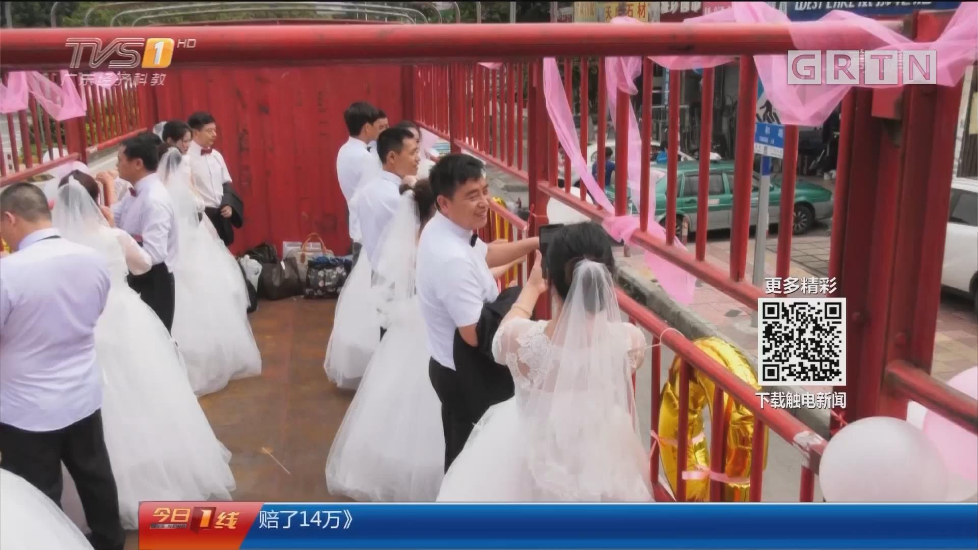 """广州白云:""""敞篷""""婚车 """"霸气""""婚房 货车上的浪漫婚礼"""